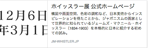 スクリーンショット 2015-01-07 4.36.05.png