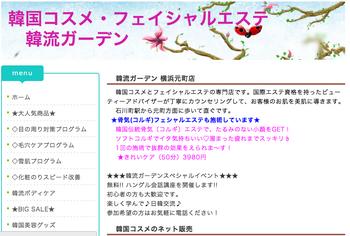 スクリーンショット 2014-07-05 15.10.24.png